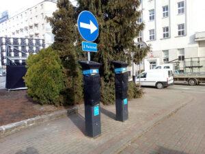 Gdyńskie parkomaty wylaczone // fot. ZDiZ